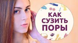 pory_na_nosu_bez_poxoda_k_kosmetologu_1